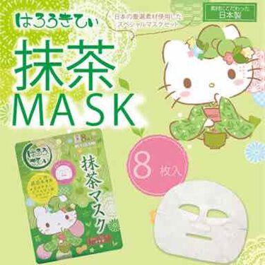 抹茶マスクセット/ハローキティ/シートマスク・パックを使ったクチコミ(1枚目)