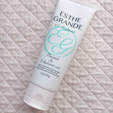エステグランデCCブライトナー/ESTHE GRANDE/CCクリームを使ったクチコミ(1枚目)