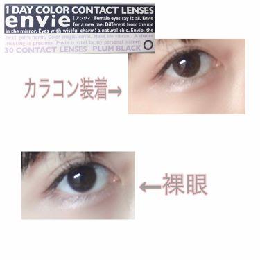 envie アンヴィ カラーコンタクトレンズ/envie/カラーコンタクトレンズを使ったクチコミ(1枚目)