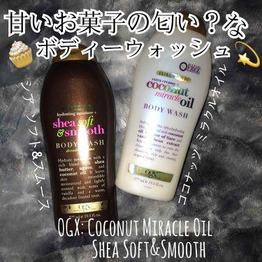 OGX beauty ココナッツミルクシャンプー