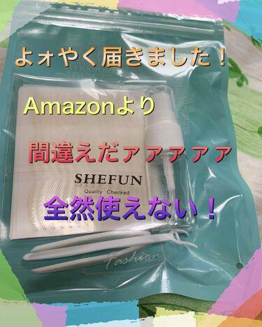 メッシュ アイテープ/shefun/二重まぶた用アイテムを使ったクチコミ(3枚目)