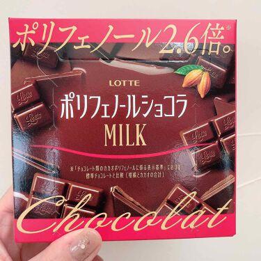ポリフェノールショコラCACAO70%/ロッテ/食品を使ったクチコミ(1枚目)
