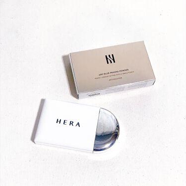 エアリーブラープライミングパウダー/HERA/化粧下地を使ったクチコミ(2枚目)
