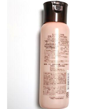 ハリつや化粧水 N/なめらか本舗/化粧水を使ったクチコミ(2枚目)
