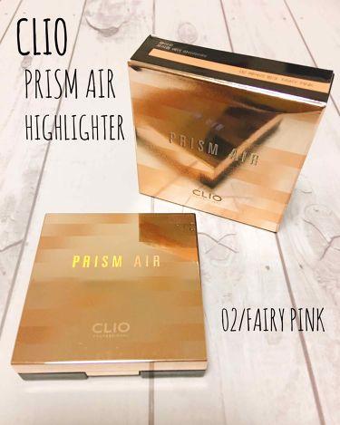 プリズムエアハイライター/CLIO/パウダーチークを使ったクチコミ(1枚目)