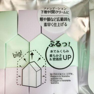 メイクアップスポンジ バリューパック ハウス型 14個/DAISO/パフ・スポンジを使ったクチコミ(2枚目)