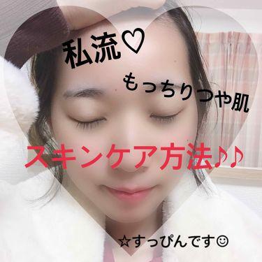 Sakuraさんの「無印良品化粧水・敏感肌用・高保湿タイプ<化粧水>」を含むクチコミ