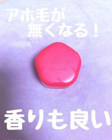 ヘアキープ和草スティック(ナチュラル)/いち髪/プレスタイリング・寝ぐせ直しを使ったクチコミ(1枚目)