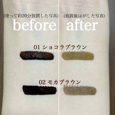 眉ティントSVR/Fujiko/その他アイブロウを使ったクチコミ(5枚目)