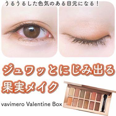 バレンタインボックス/VAVI MELLO/パウダーアイシャドウ by ぽん
