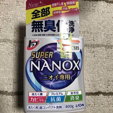 トップ スーパーNANOX ニオイ専用/トップ/香り付き柔軟剤・洗濯洗剤を使ったクチコミ(1枚目)