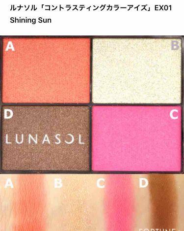 コントラスティングカラーアイズ/LUNASOL/パウダーアイシャドウを使ったクチコミ(2枚目)