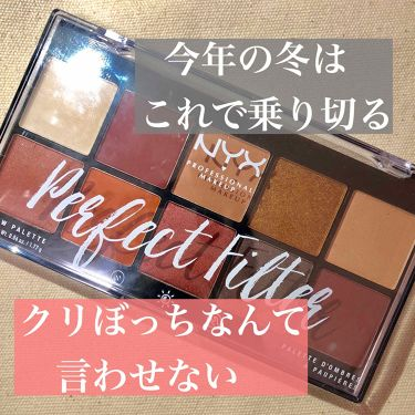 UL シャドウパレット/NYX Professional Makeup/パウダーアイシャドウを使ったクチコミ(1枚目)