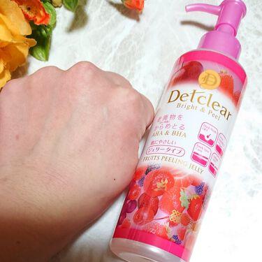 DETクリア ブライト&ピール ピーリングジェリー <ミックスベリーの香り>/明色化粧品/ピーリングを使ったクチコミ(5枚目)