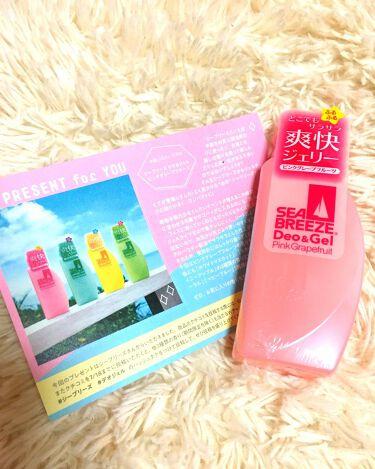 ひろろんさんの「シーブリーズデオ&ジェル A(ピンクグレープフルーツ)<デオドラント・制汗剤>」を含むクチコミ