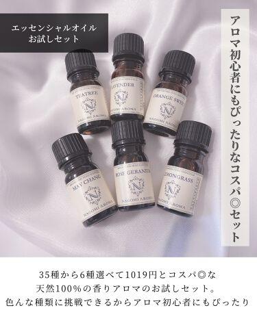 シークリスタルス エプソムソルト オリジナル/sea crystals/入浴剤を使ったクチコミ(4枚目)