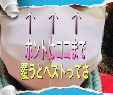 不織布マスク/DAISO/その他を使ったクチコミ(4枚目)