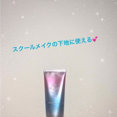 ♡TANUKI♡ on LIPS 「こんばんわ〜アミです!今回は久しぶりの商品紹介です。寮に引っ越..」(2枚目)