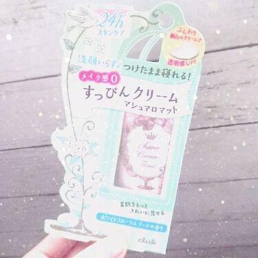 🐥まーく🐥さんの「クラブすっぴんクリーム マシュマロマット(ホワイトフローラルブーケの香り)<化粧下地>」を含むクチコミ