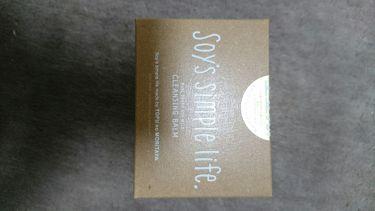 Soy's simple life 生豆乳クレンジングバーム/豆腐の盛田屋/マッサージ料を使ったクチコミ(1枚目)