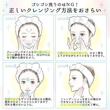 クレンジングの際は、つまりや黒ずみを取ろうとしてゴシゴシ洗うのはNG!  手指はやさしく、皮膚が動かない程度の弱い力で、表面を滑らせるようにしましょう✨  とくに毛穴がつまりやすい箇所は、手業の奥義をプラスして重点的にアプローチを。 皮脂はお湯に溶ける性質があるため、すすぎは30℃〜34℃くらいのぬるま湯が理想的です♪  正しいクレンジング方法をマスターしてワンランク上のお肌を目指しませんか🧚🌟   =================== イラスト…水島尚美さん  ☑︎今までのイラストをチェック DHC公式アカウントで過去に紹介したイラストは #dhc_illustration でまとめてチェックできます❣️  ☑︎DHC公式Instagramにもメークやスキンケア情報を沢山載せているので、 是非チェックしてみてくださいね❤☞@dhc_official_jp   #DHC#DHCコスメ#DHCアイテム#ディーエイチシー #クレンジング#洗顔#洗顔料#スキンケア#美容液#イラスト#dhc_illustration #日焼け止め #乳液 #化粧水 #クリーム #化粧崩れ #毛穴#いちご毛穴#いちご鼻#毛穴の黒ずみ