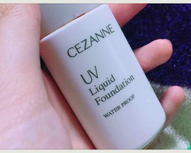 UV リキッドファンデーション R/CEZANNE/リキッドファンデーションを使ったクチコミ(1枚目)