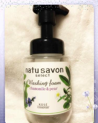 ナチュサボン セレクト フォームフォッシュW/ソフティモ/洗顔フォームを使ったクチコミ(1枚目)