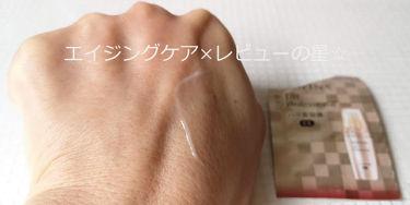 ハリ美容液 EX/ソフィーナ リフトプロフェッショナル/美容液を使ったクチコミ(3枚目)