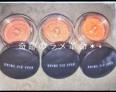 Shine Fix Eyes/ARITAUM/パウダーアイシャドウを使ったクチコミ(1枚目)