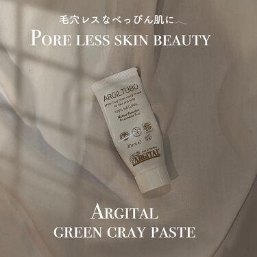 グリーンクレイペーストミニN/ARGITAL/洗い流すパック・マスクを使ったクチコミ(1枚目)