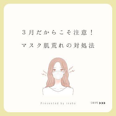 フェイシャルソープ/inaho/洗顔石鹸を使ったクチコミ(1枚目)