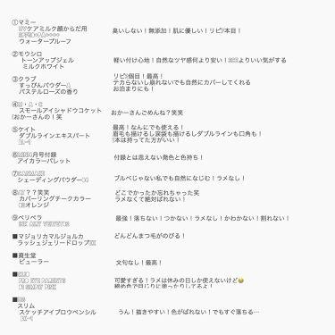 クラブ すっぴんパウダー/クラブ/プレストパウダーを使ったクチコミ(3枚目)