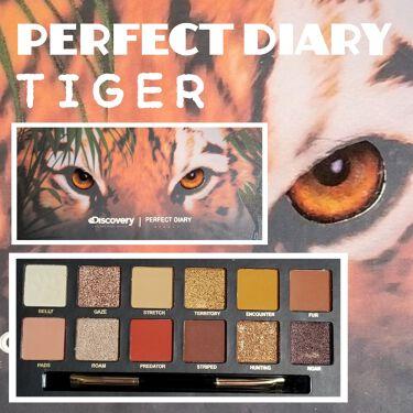 Animalシリーズ/完美日記(Perfect Diary)/パウダーアイシャドウを使ったクチコミ(1枚目)