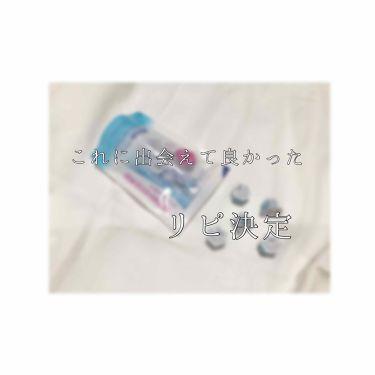 いとぅーさんの「suisaiビューティクリアパウダーa<洗顔パウダー>」を含むクチコミ