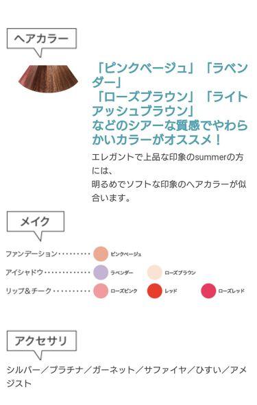 パーソナルカラー/その他を使ったクチコミ(3枚目)