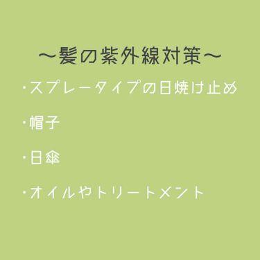 日やけ止め透明スプレー 無香料/サンカット/日焼け止め(ボディ用)を使ったクチコミ(3枚目)