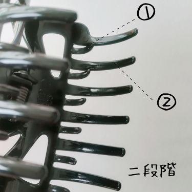 バンスクリップ・大/無印良品/ヘアケアグッズを使ったクチコミ(2枚目)