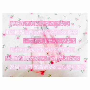 モイストケア エマルジョン/d プログラム/乳液を使ったクチコミ(2枚目)