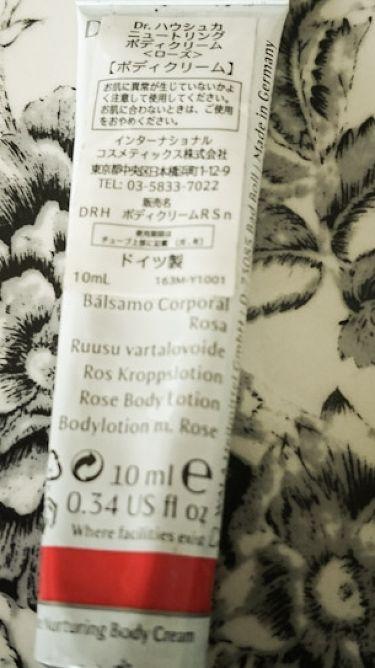 ニュートリング ボディクリーム/Dr.ハウシュカ/ボディクリーム・オイルを使ったクチコミ(2枚目)