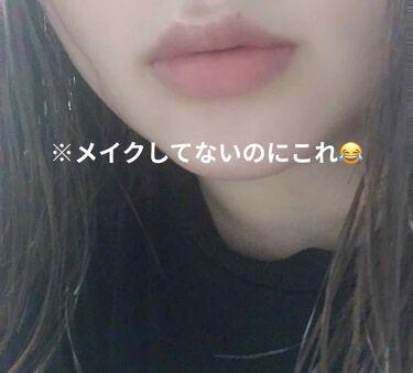 38°C / 99°F Lip Treatment/UZU BY FLOWFUSHI/リップグロスを使ったクチコミ(2枚目)