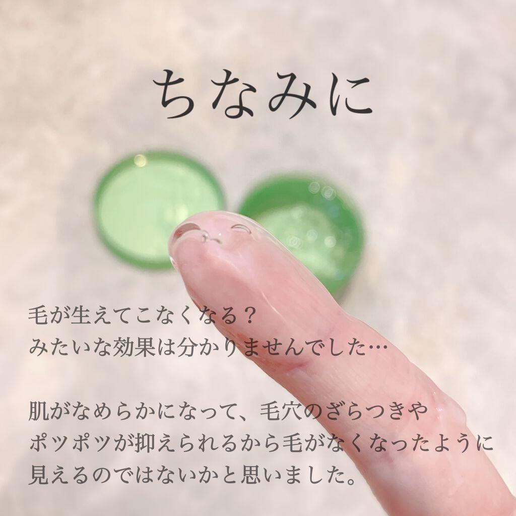 https://cdn.lipscosme.com/image/02b350a4532beeeb24c60be9-1624364866-thumb.png