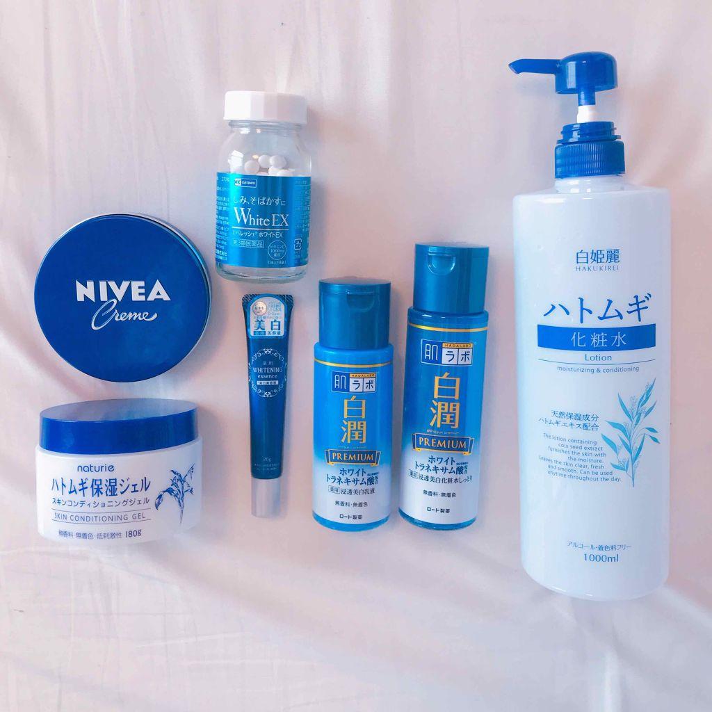 ハトムギ化粧水、種類ありすぎ問題。効果や使い方をおさらいしてクリアで健やかな肌へ