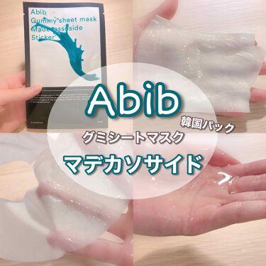 GUMMY SHEET MASK/Abib /シートマスク・パックを使ったクチコミ(1枚目)