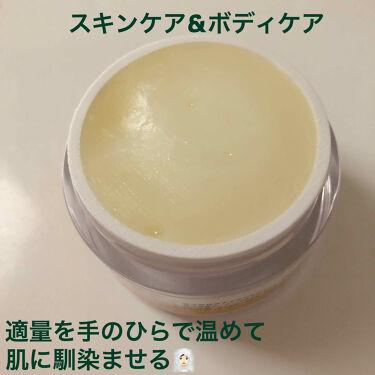 オイル バーム クナイプ 【クナイプ】人気のリップバーム・バスソルト・美容オイルに、心やすらぐ新しい香りが仲間入り