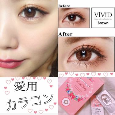 huisさんの「その他Rose Berry VIVID Brown<その他>」を含むクチコミ