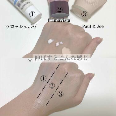 カサつき・粉ふき防止化粧下地/プリマヴィスタ/化粧下地を使ったクチコミ(2枚目)