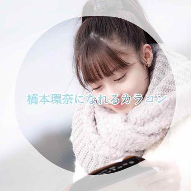 バンビシリーズ ヴィンテージヘーゼル/エンジェルカラー/カラーコンタクトレンズを使ったクチコミ(1枚目)