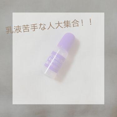 太陽のアロエ社ヒアルロン酸原液10ml/太陽のアロエ社/美容液を使ったクチコミ(1枚目)