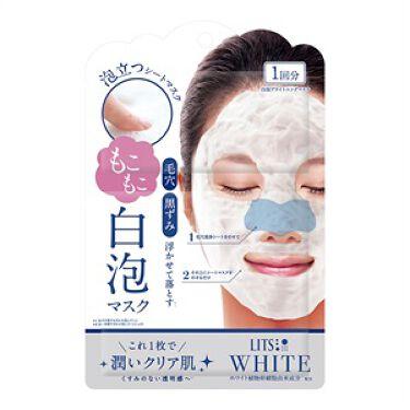 ホワイト もこもこ白泡マスク 1枚入り