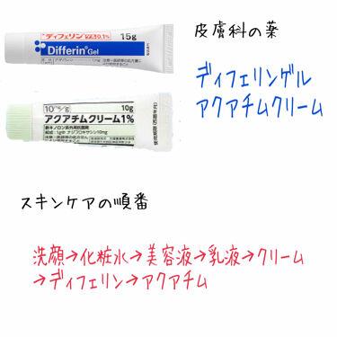 ロゼット洗顔パスタ アクネクリア/ロゼット/洗顔フォームを使ったクチコミ(4枚目)